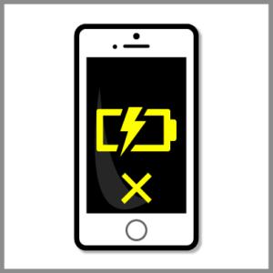 iphone-バッテリー交換修理