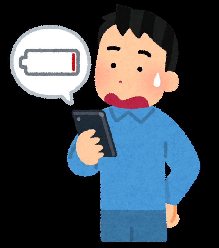 岡山でiPhone(アイフォン)修理と言えば!QUICKFIX(クイックフィックス)岡山富田店 豆知識 高速でiPhone(アイフォン)の充電をする方法