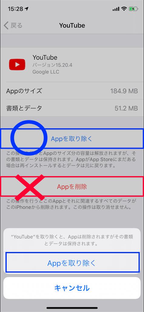 アプリ れ まし は この の た 共有 取り消さ