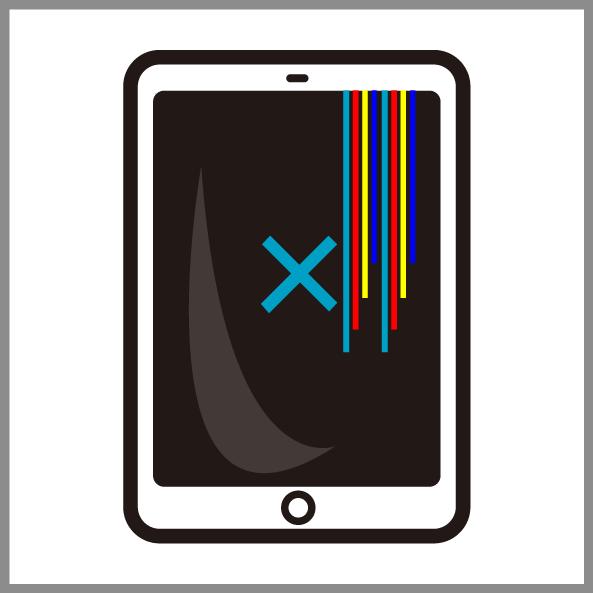 iPad液晶交換修理